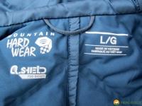 Mountain-Hardwear-StretchDown-Hooded-12